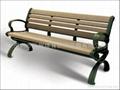 休閑椅 3
