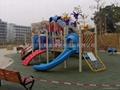儿童遊樂設施 2