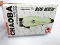 hair clipper for men CHAOBA hair clipper 808