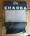 chaboa Salon babar brush CHAOBA BRUSH
