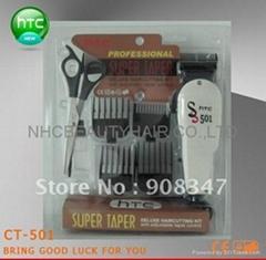 HTC HAIR CLIPPER CT-501 PROFESSIONAL