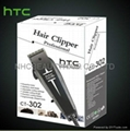 HTC HAIR CLIPPER CT-302G PROFESSIONALSUPPET TAPER