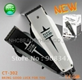 HTC HAIR CLIPPER CT-302 PROFESSIONALSUPPET TAPER