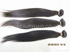 "12""-26"" 100%brazilian Virgin hair Nature straight Grade AAAA+"