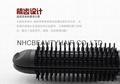 Advanced Korean Technology Hair Styler Tourmaline Ceramic 2in1 Hair Straightener