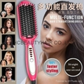 Fast Electric Smooth Brush Ceramic Hair