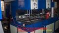 電子五金產品高周波吸塑包裝機 2