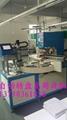 電子五金產品高周波吸塑包裝機 5
