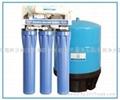 商用直飲水設備