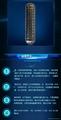 格林沃特水素水氢棒 3