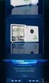 格林沃特能量水机  3