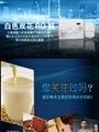 家用反滲透直飲水機 4