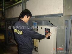 供应山东济南溴化锂空调维修保养配件