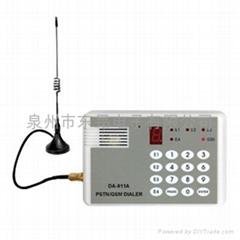 雙網語音撥號器DA-911A