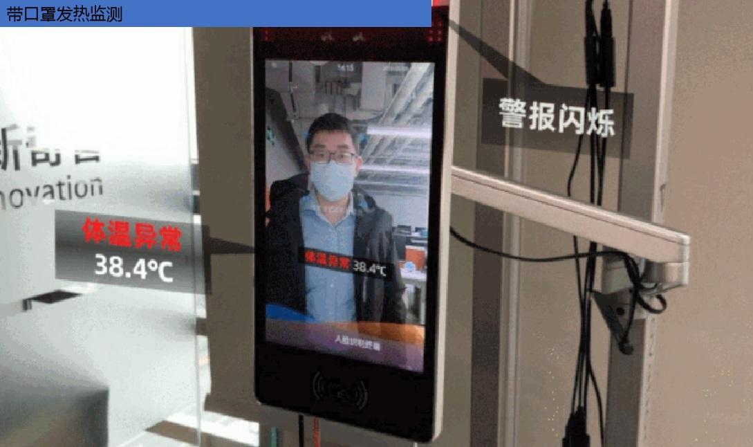人臉識別測溫一體機DM101 1