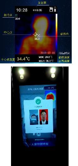 人臉識別測溫一體機DM101 2