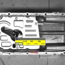 高精度塗膠檢測系統DM-GT022