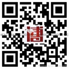 中稅TS-635KII24針82列二維碼稅控打印機