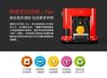 联想L16w桌面级学校培训机构用3D打印机 3