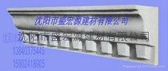 瀋陽grc構件