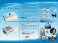 分體空調節能控制器