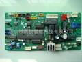 三洋空调电脑板SPW-V253