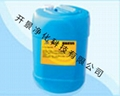 KJ-608 銅緩蝕劑