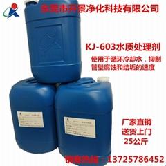 供应厂家直销水质处理药剂