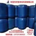 供应厂家直销冻水保护剂