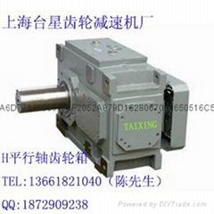 H工業齒輪箱平行軸齒輪箱大扭矩齒輪箱
