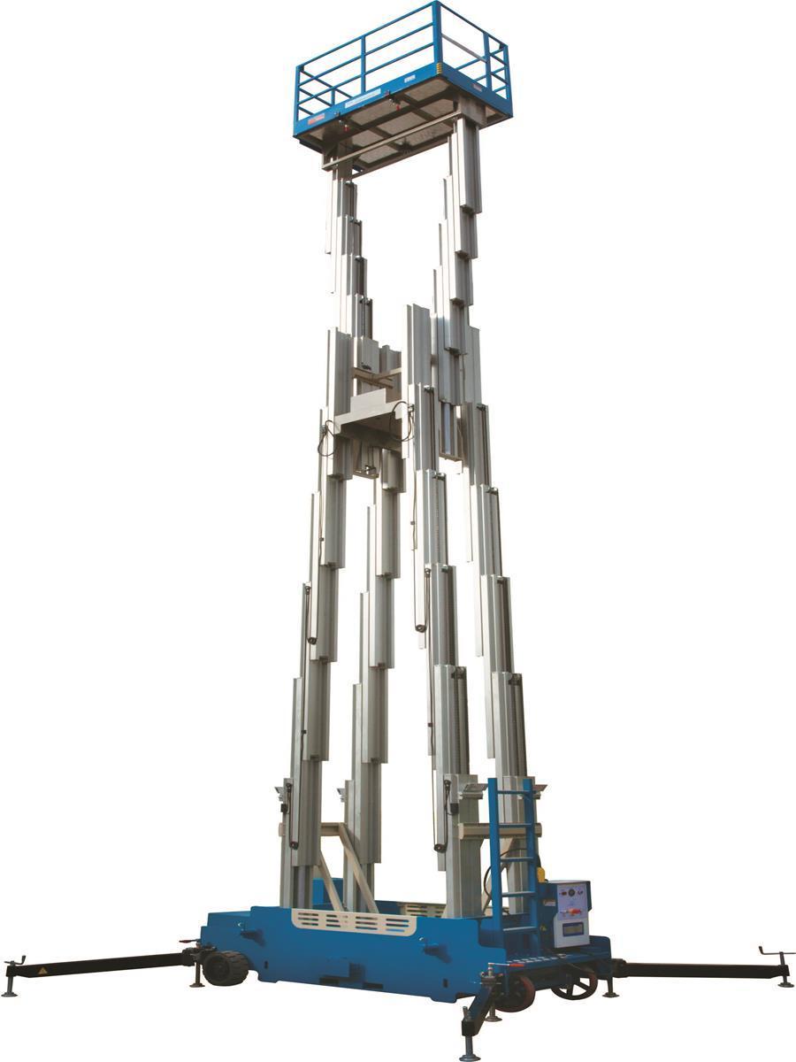 轻便式铝合金升降机 2
