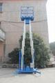 双桅柱铝合金升降机