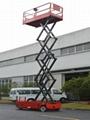 剪叉式升降机高空作业平台北京海