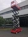 剪叉式升降机高空作业平台北京海博胜风 3