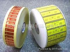 PVC标签PET不干胶印刷