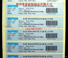 湖北武汉条码纸标签生产印刷