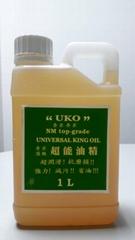超级省油精UKO可省 20~60%燃油减少75~90%空污排放