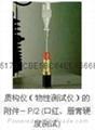 深圳口红唇膏气泡测试仪供应商