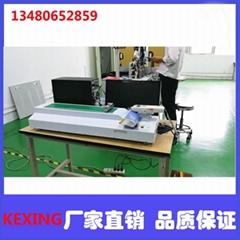 南京載帶剝離強度測試儀工廠