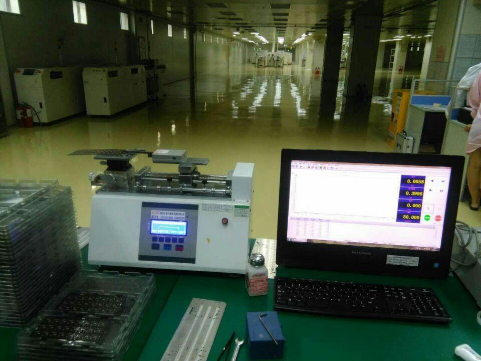 SMD焊点推拉力测试机 3