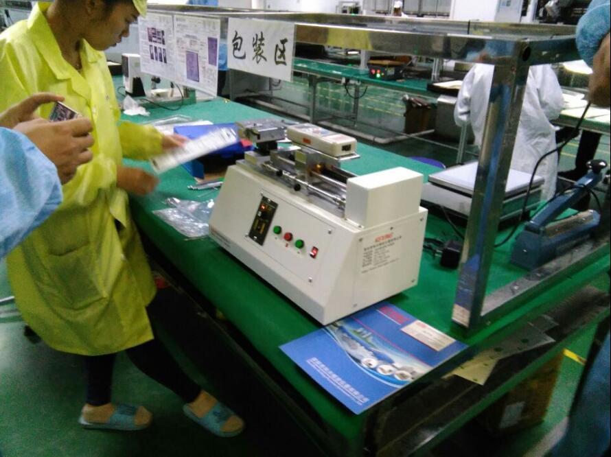 SMT元器件焊接强度推力试验机 3