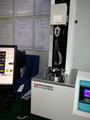保護膜拉力試驗機離型膜剝離力測試儀 2