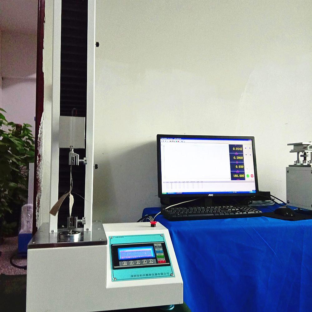 保護膜拉力試驗機離型膜剝離力測試儀 1