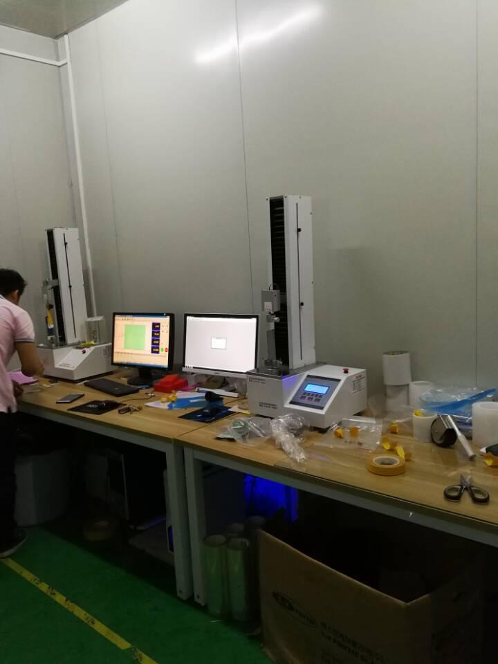 保護膜拉力試驗機離型膜剝離力測試儀 3