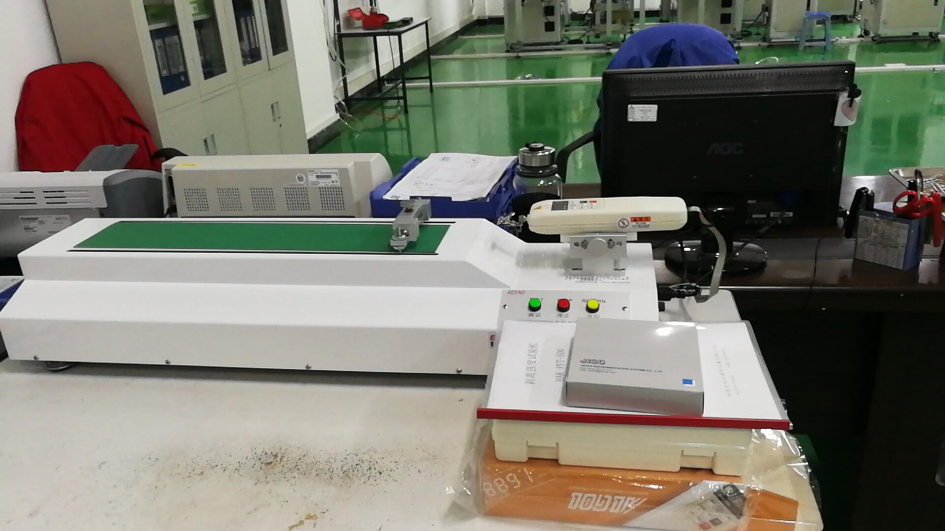 南京载带剥离强度测试仪工厂 2