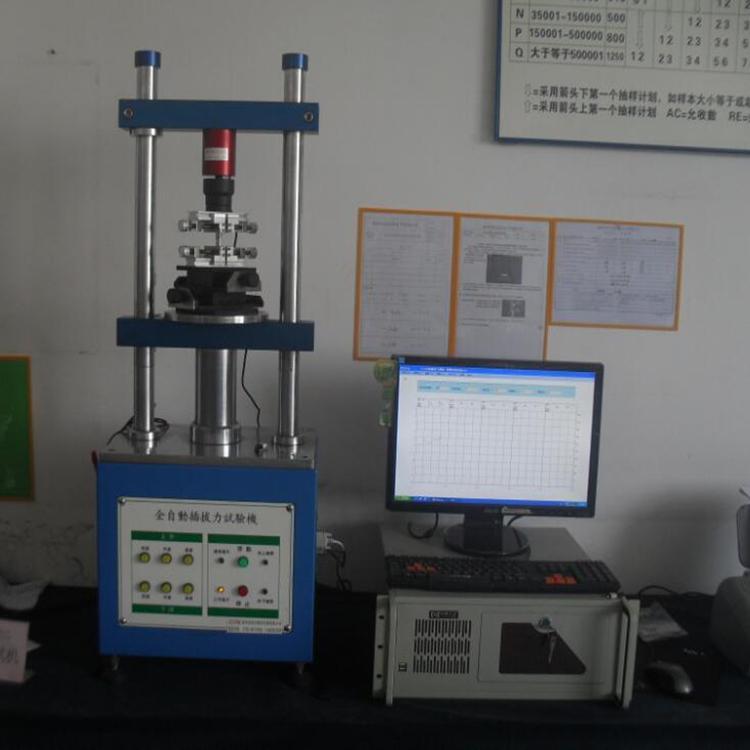 电脑系统全自动连接器插拔力试验机 2