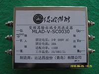 變頻器專用輸出濾波器