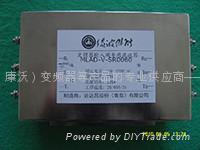 變頻器專用輸入濾波器