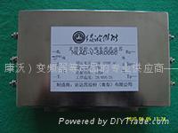 變頻器輸入端專用EMC濾波器