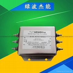變頻器輸入端專用濾波器